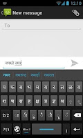 Google Hindi Input Keyboard Snaps