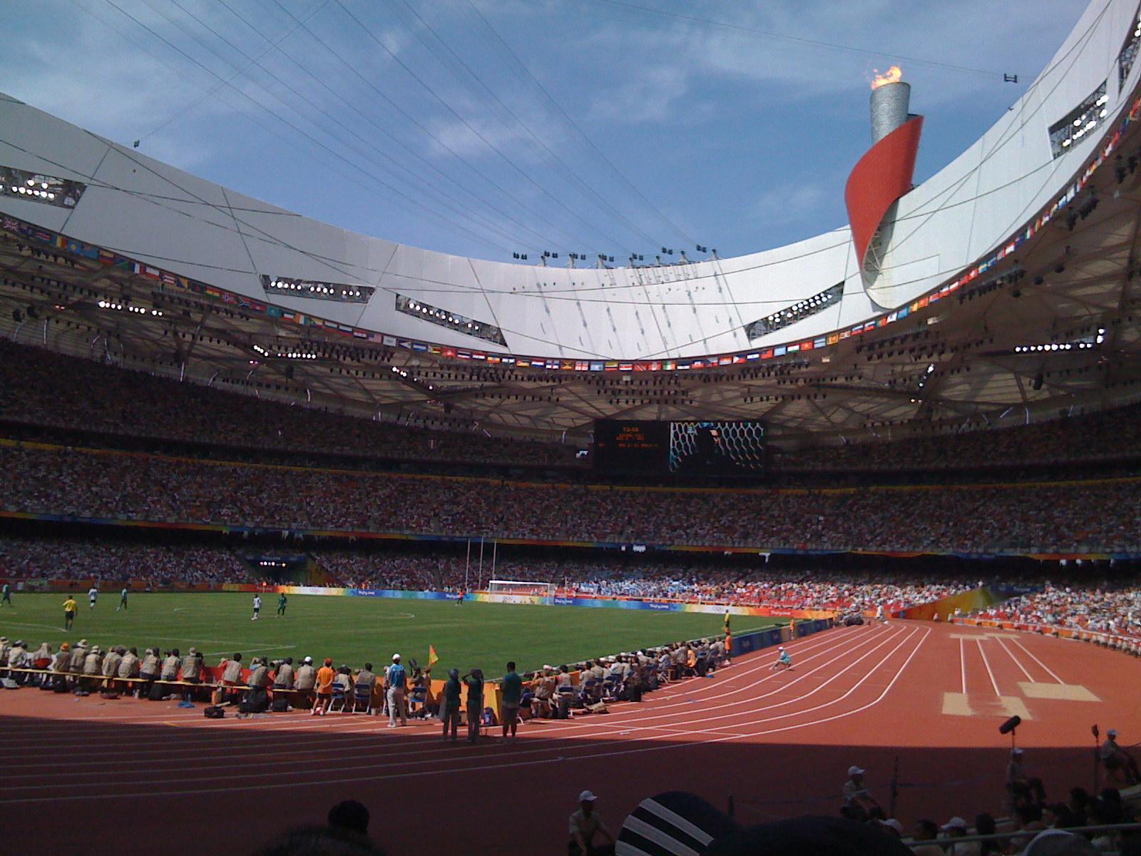 Beijing National Stadium Architecture