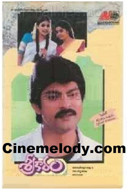 Sreekaram Telugu Mp3 Songs Free  Download 1996
