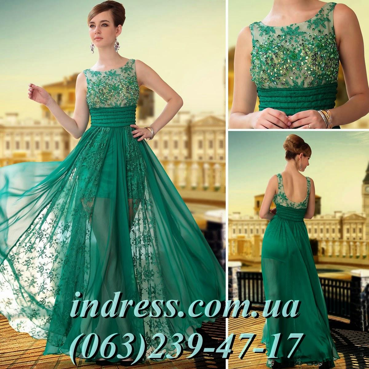 Недорогие вечерние платья украина