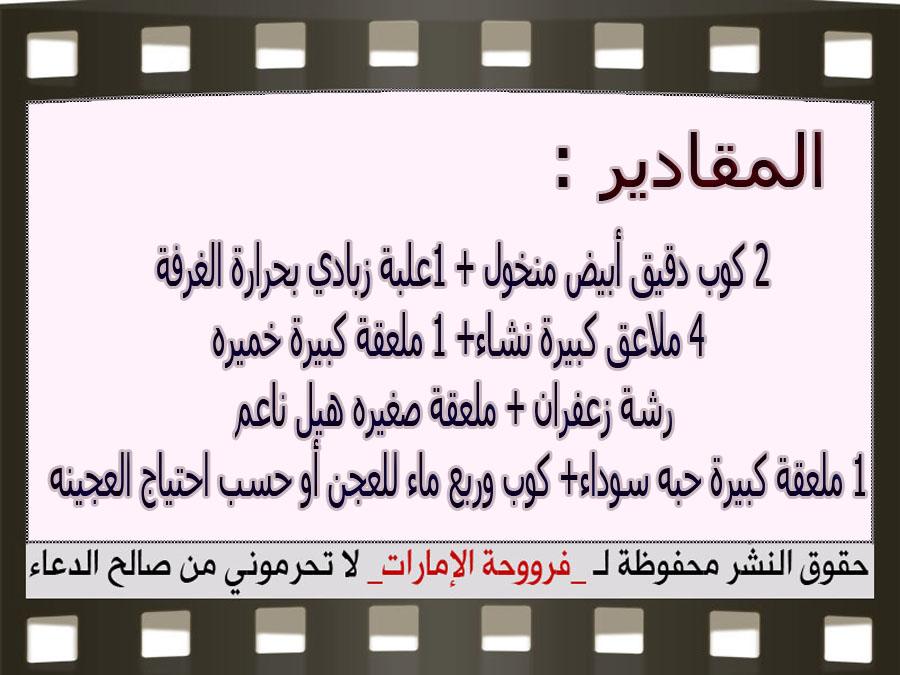 http://4.bp.blogspot.com/-JLeKz250u_4/VYwpH7iyxVI/AAAAAAAAQnw/TELRJZe6Njg/s1600/3.jpg