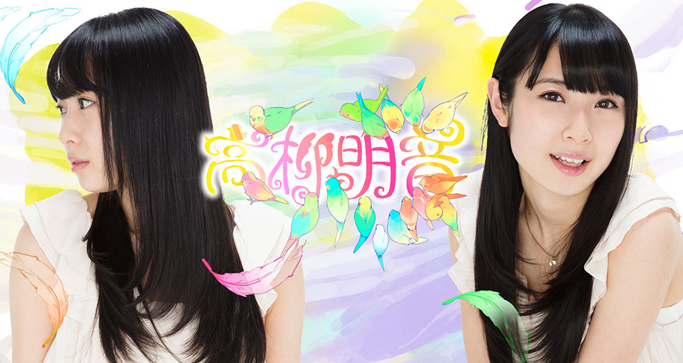 [Resim: takayanagi-akane-website-updat-04.jpg]