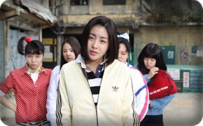 SUNNY_Sseo-ni_korean-movie_KangSoRa