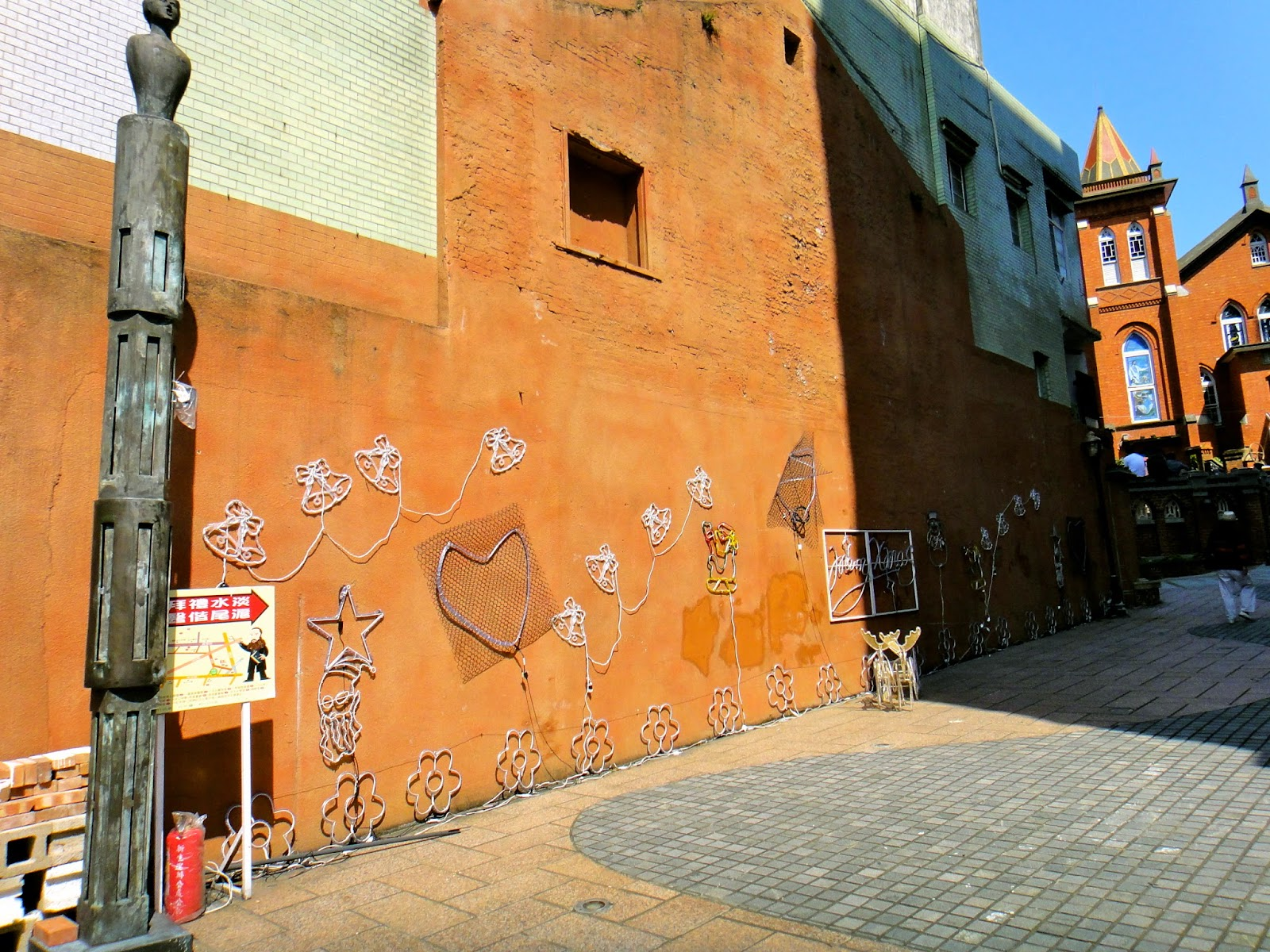 Tamsui Alley to Church Taiwan