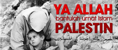 Doa Untuk Gaza, Doa Untuk palestin, prayforgaza