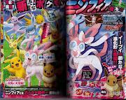 Nesta edição da CoroCoro também foi revelado um jogo de Pokémon para a Wii U .