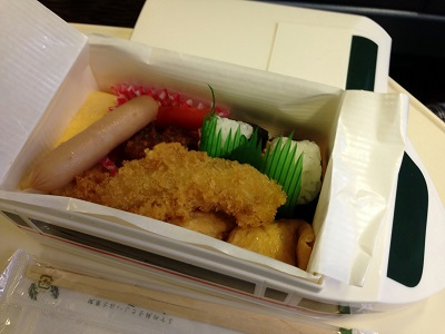 Ekiben : box lunch sold on a train or at a station