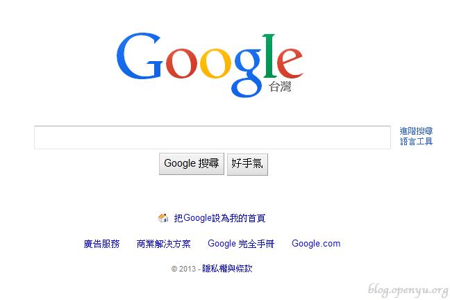 Google谷歌搜尋引擎登錄網站