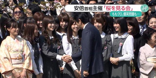 [Resim: shinzo-abe-nogzizaka46-11.jpg]
