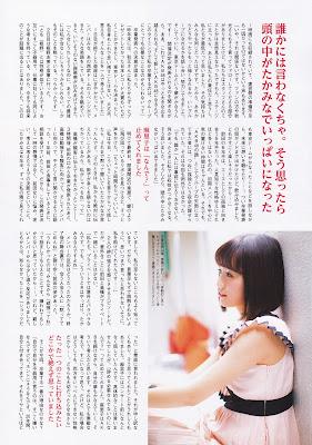 AKB48 Atsuko Maeda interview