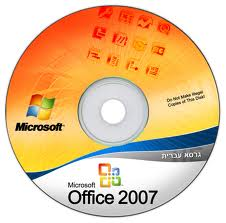 диск Microsoft Office 2007