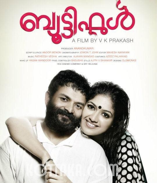 malayalam new movies 2017 download free