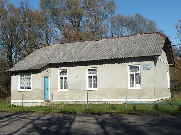 Добрівляни Дрогобицького району. Народний дім