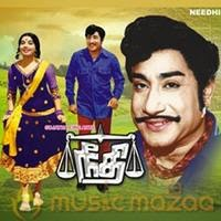 Neethi 1972 Tamil Movie Watch Online
