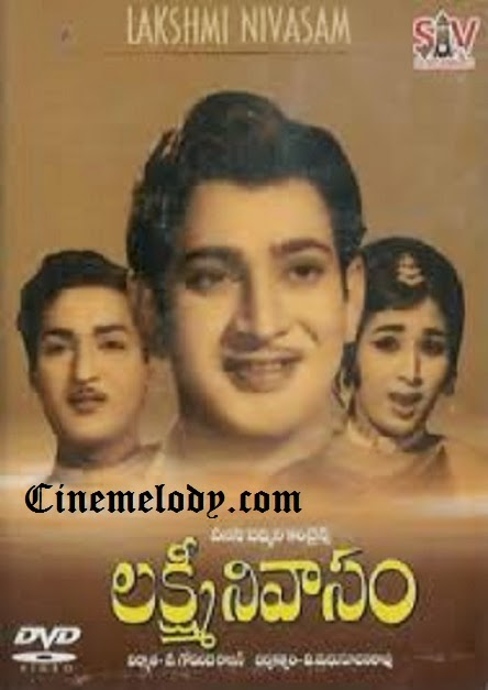 Lakshmi Nivasam Telugu Mp3 Songs Free  Download 1968
