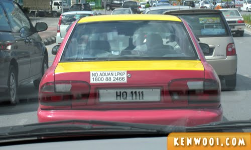 1111 car number plate