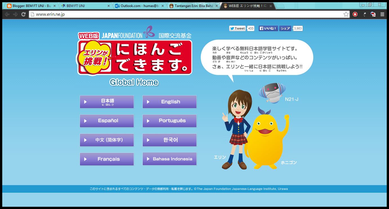 Web Erin : Belajar Bahasa Jepang autodidak