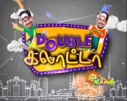 Double Galatta – Adithya Tv 19,20-09-2013