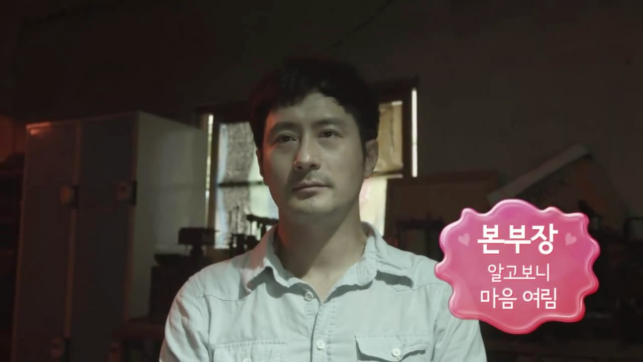 sinopsis film korea dating dna Daniel holden must put his life back together after serving 19 years on georgia's death row before dna toronto after dark film rectify (2013–2016.