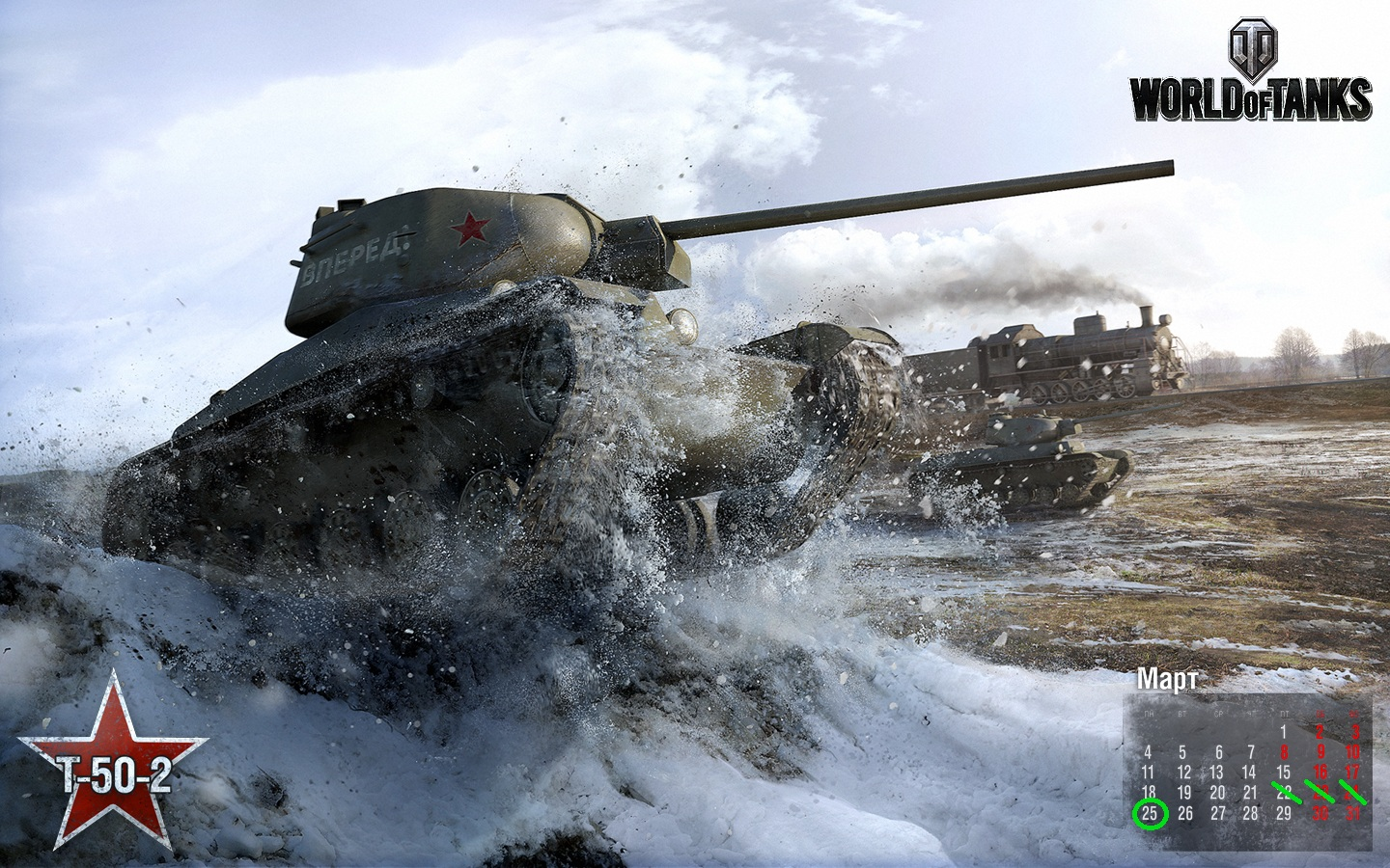 Танки из игра war thunder world of tanks