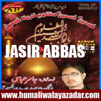 http://ishqehaider.blogspot.com/2013/11/jasir-abbas-nohay-2014.html