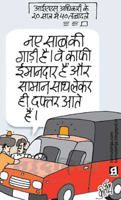 corruption cartoon, corruption in india, robert vadra cartoon, congress cartoon, ashok khemka cartoon