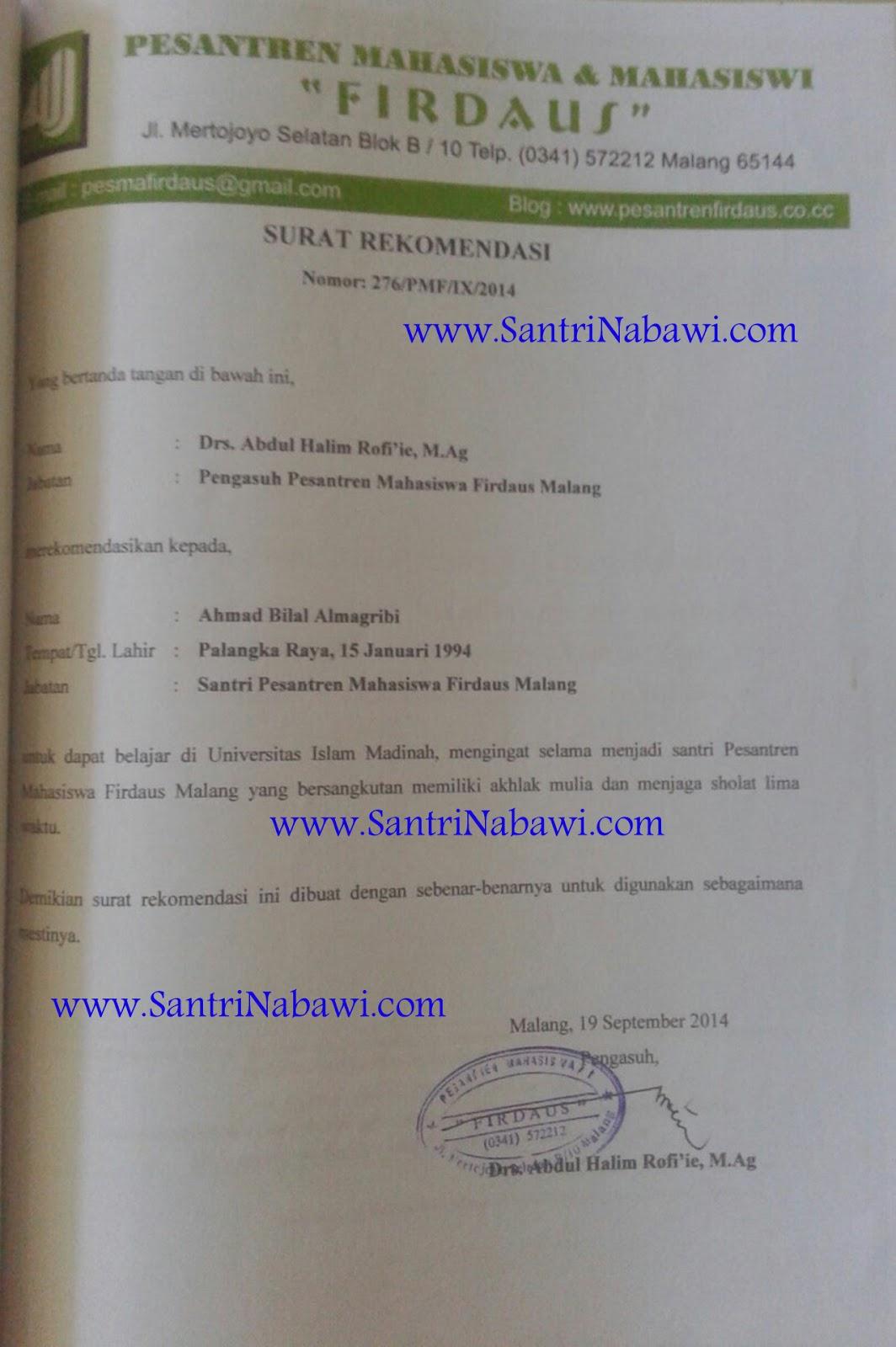 Contoh Rekomendasi Kuliah Di Arab Saudi Santri Nabawi Beasiswa