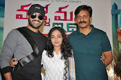 Malli Malli idi raani roju movie success meet-thumbnail-6