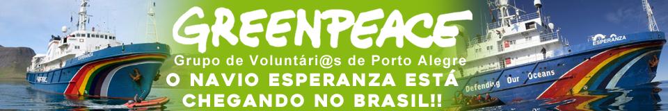 Greenpeace Porto Alegre