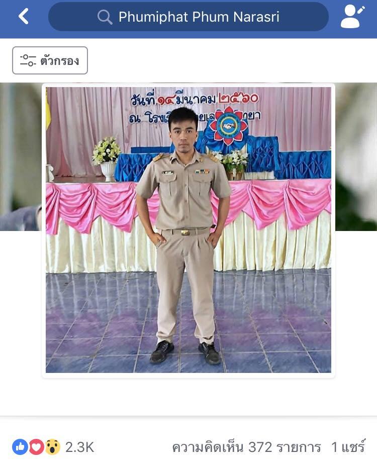 กดติดตาม Facebook