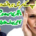 Headache Herbal Treatment - Home Remedies
