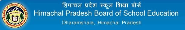 HP Board 12th class result 2013