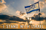 We stand with Israel. Always.