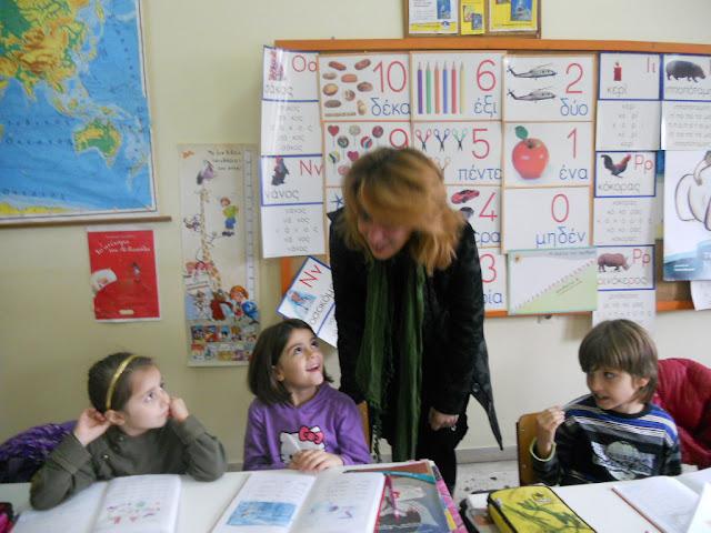 Γράφοντας και ζωγραφίζοντας  με τα παιδιά