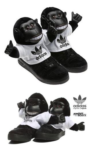 adidas gorilla shoes