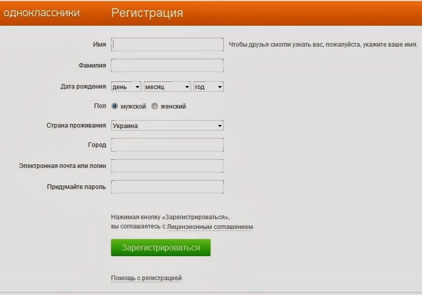 Обучающий блог : Создаем свою рабочую страничку ,оформляем свою почту