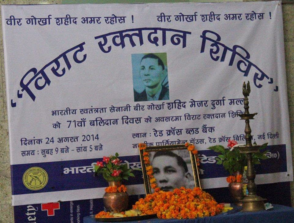 Photos Saheed Durga Malla's Death Anniversary in Delh by Gorkhas