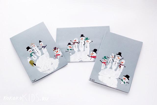 http://4.bp.blogspot.com/-JPGGmiyoKP8/UMED4ics-pI/AAAAAAAAG0k/IYLaWoNPXp8/s640/handptint+snowmen.jpg