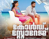 Cold storage 2013 Malayalam Movie Watch Online