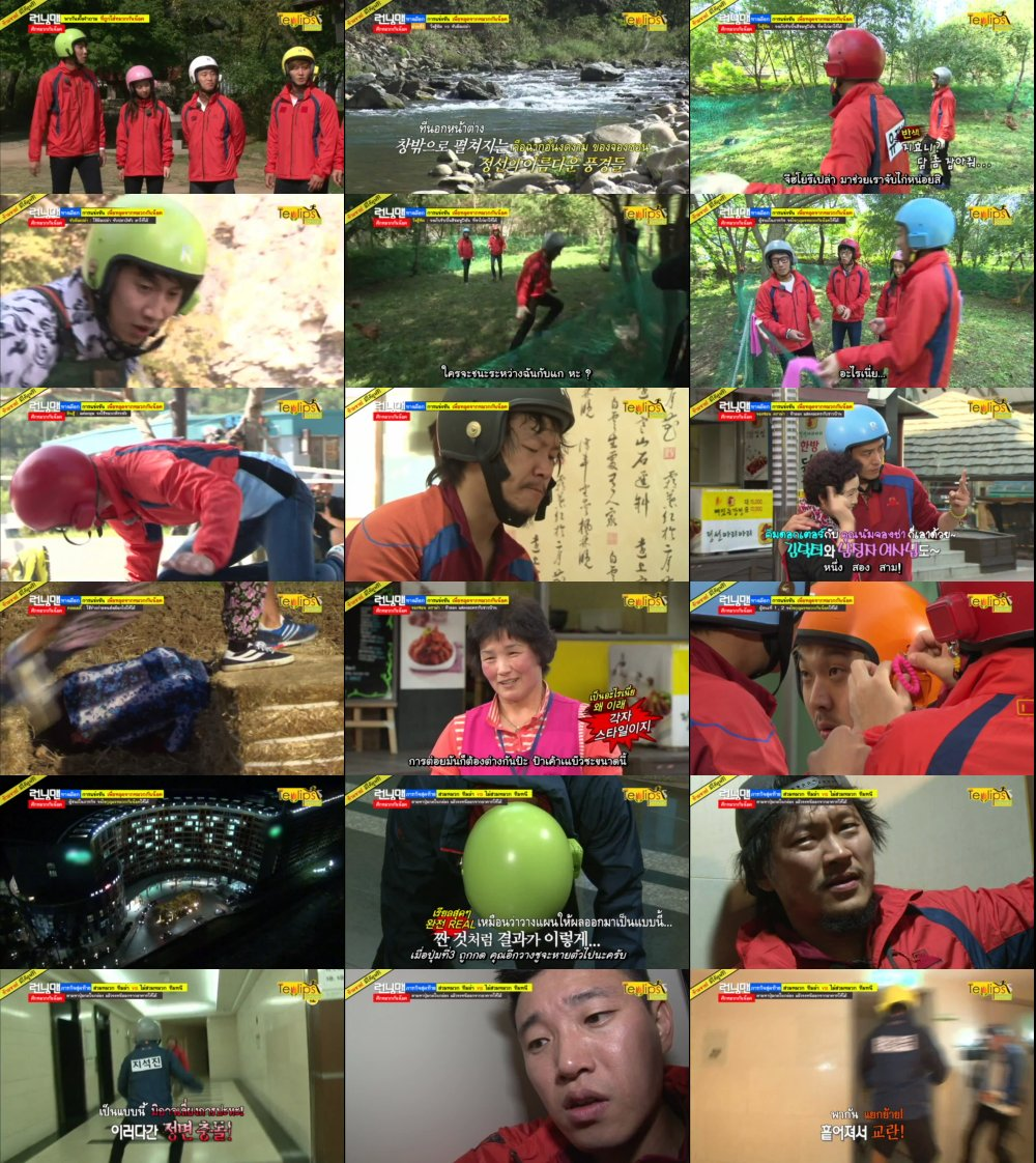 Runningman Sub Thai EP169