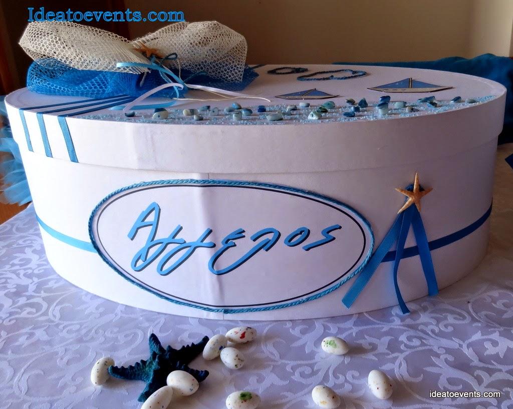 Βάπτιση κουτί βάπτισης καραβάκι στολισμός χειροποίητο