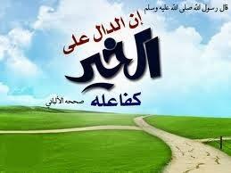http://www.sultan.org/a