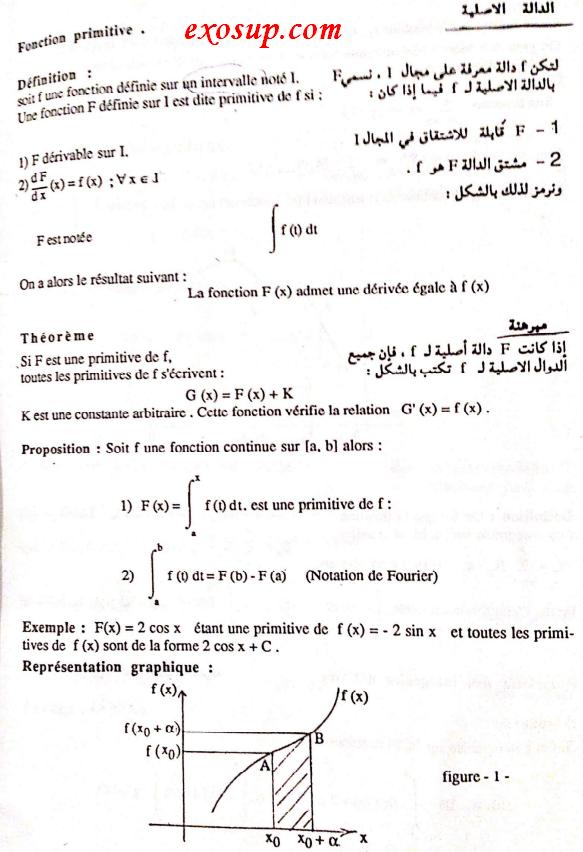 Calcul Intégral en arabe