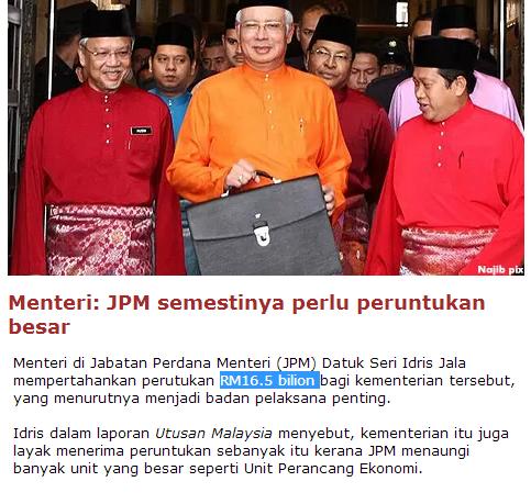 Ahli Parlimen DAP Serdang, Dr Ong Kian Ming hari ini menegaskan gaji