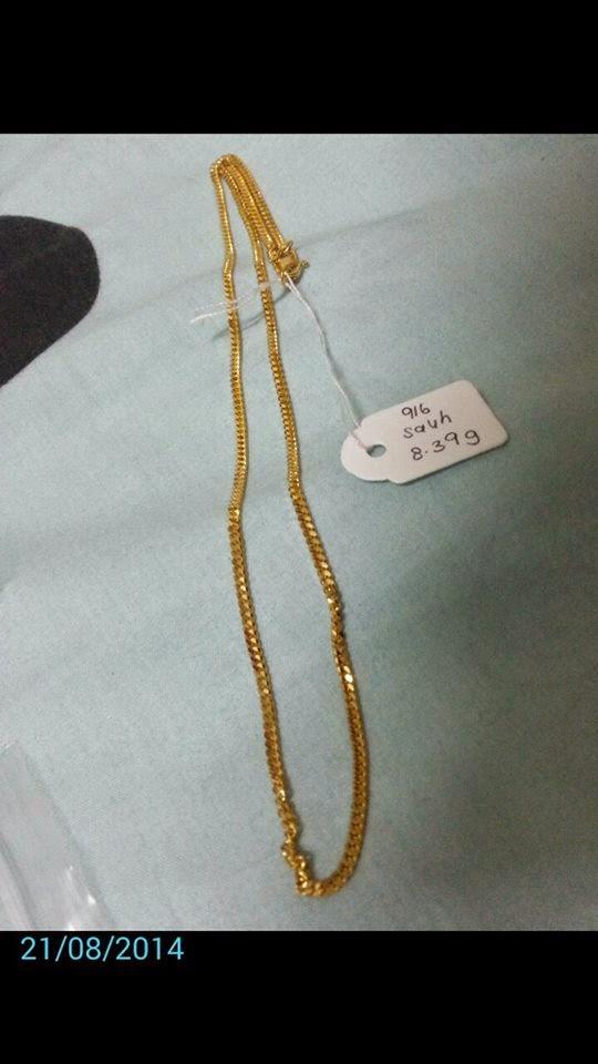 emas 916
