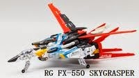 RG SKY GRASPER