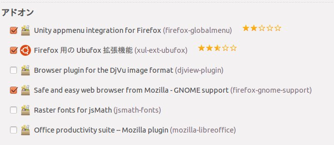 Ubuntu 12.04 Ubuntuソフトウェアセンター その2 - ソフトウェアのインストール Original text