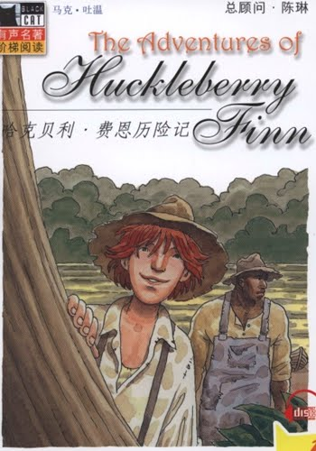 the major role of individualism in the adventures of huckleberry finn a novel by mark twain ― the adventures of huckleberry finn we argue that twain's novel huckleberry finn yet one of the major parts of the novel is showing jim as what.