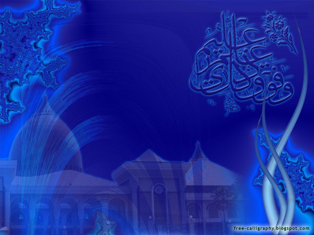 http://4.bp.blogspot.com/-JQP4-py8gQc/T2TS5of3jaI/AAAAAAAAA5k/dWv79JdCzWI/s1600/blue-mosq-fract.jpg