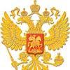 Указ Президента Российской Федерации от 9 июня 2010 года
